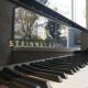Steinway&Sons O