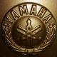 Yamaha U10 A