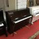 Piano SAUTER studio
