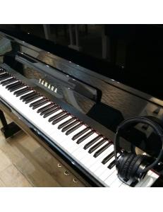 Yamaha Disklavier silent