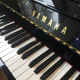 Yamaha YM5S Silent