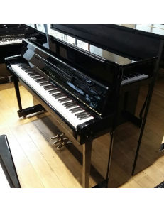 Yamaha U5AS silent