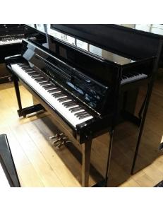 Yamaha U5AS silent