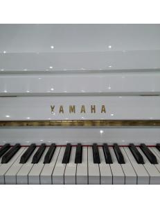 Yamaha M5J blanc